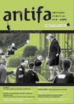 antifa_37