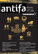 antifa_39