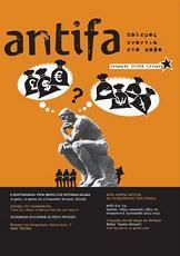 antifa_44