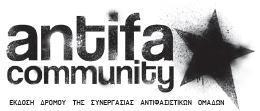 antifacommunity