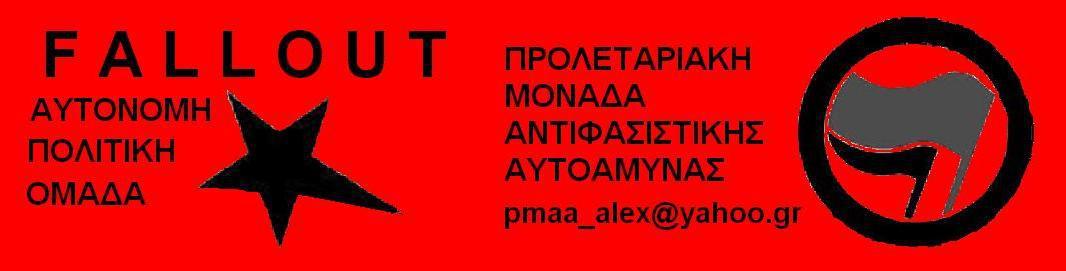 logos_red