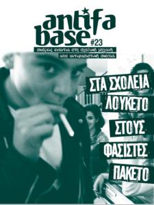 base24