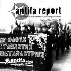 report10