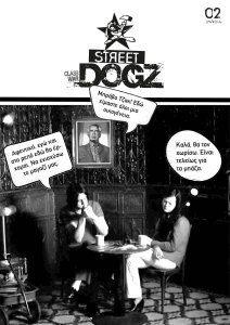 streetdogz02