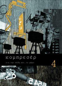 kompresser04